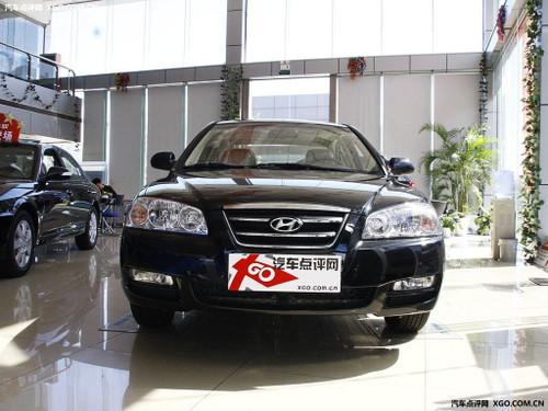 现车优惠3000元 伊兰特最低售8.68万元