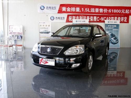 把握客户需求 J.D.Power眼中的中国汽车