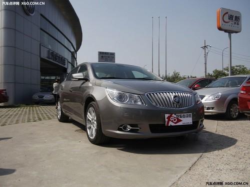 价格稳定 新君越在广州全系车型有现车