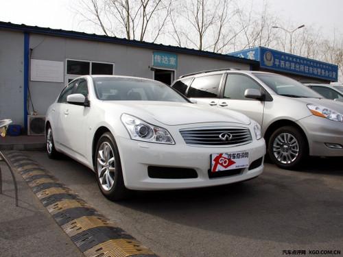 暂无优惠 英菲尼迪2010款G37抵达深圳