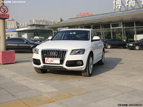 奥迪Q5南京到店可预订 加5万可提前提车