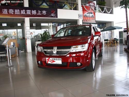 2010款酷威到汉无优惠 最低售价29.99万