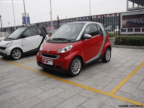 汽车也时尚 购奔驰Smart变相降价送保养