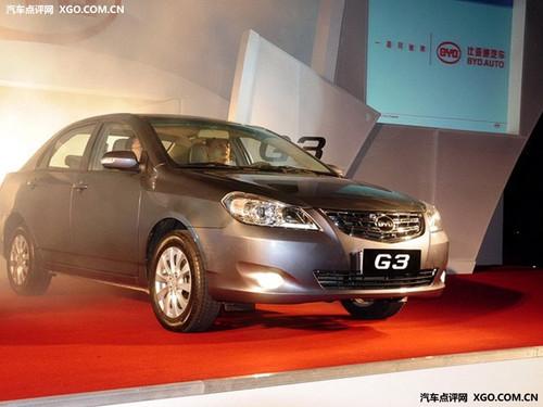 中型车销量王者 比亚迪G3高品质上市