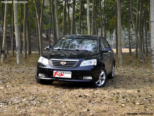 现车降1000元 帝豪EC718最低售8.88万元