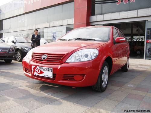 力帆520现车销售 春节购车优惠4000元