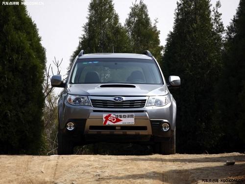 车展前开火 看RAV4/森林人如何挑战CR-V