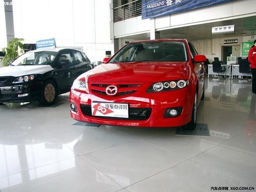 马自达6购车需预定 预计2月中旬可提车