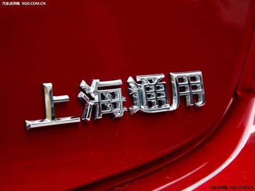 上汽集团或接盘通用旗下别克品牌中国使用权