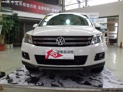 非常火爆 上海大众途观深圳预订9月提车